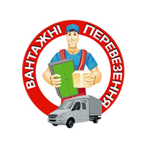 картинка фавикон грузовые перевозки в Киеве автотранспортная компания Гулливер