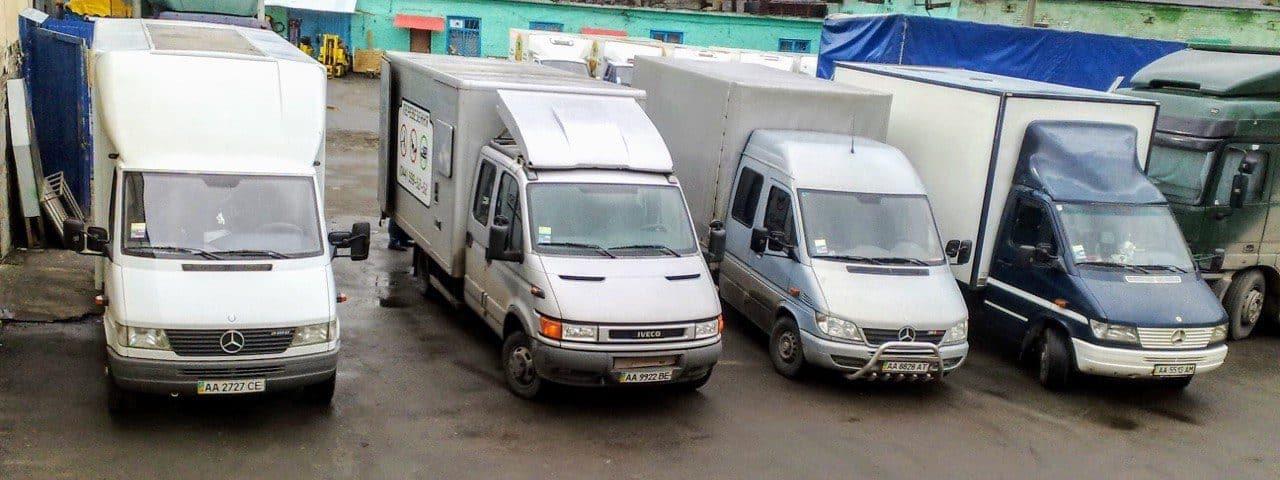 Автотранспорт транспортной компании ГУЛЛИВЕР